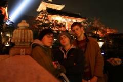 Kyoto - Night