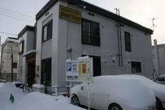 Hokkaido - Sapporo