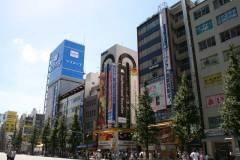 Tokio - Akihabara