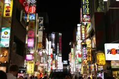 Tokio - Die Stadt
