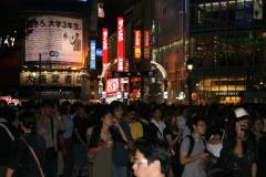 Tokio - Shibuya